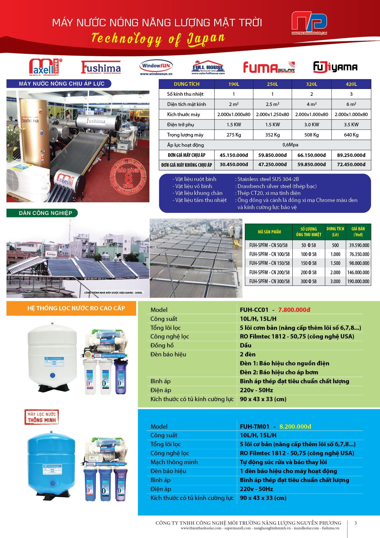 Catalogue cuon 201621